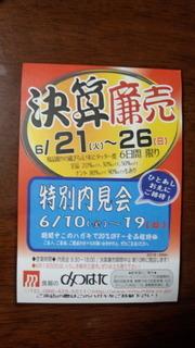 160607_022827.jpg